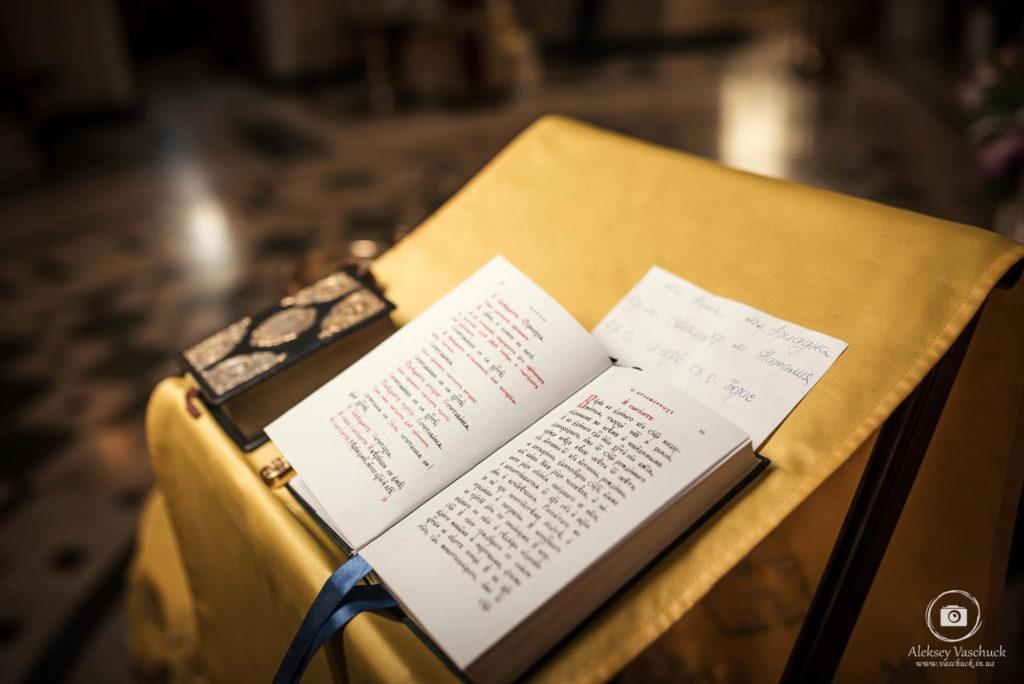 Крестины в Храме Рождества Христова на Оболоне