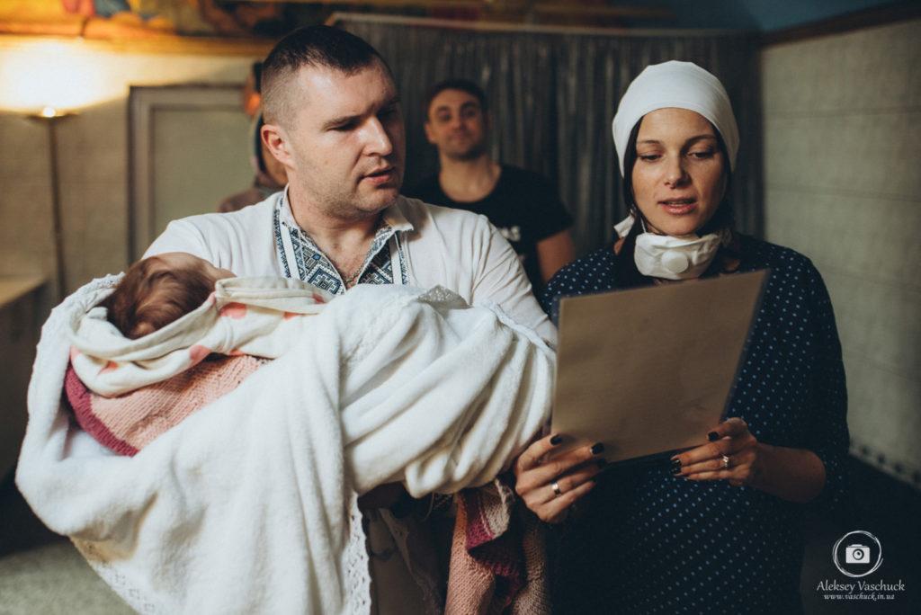 Крещение в Свято-Ильинской церкви РПЦ в Украине
